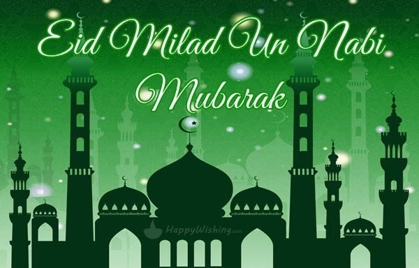 Eid E Milad Un Nabi Mubarak image