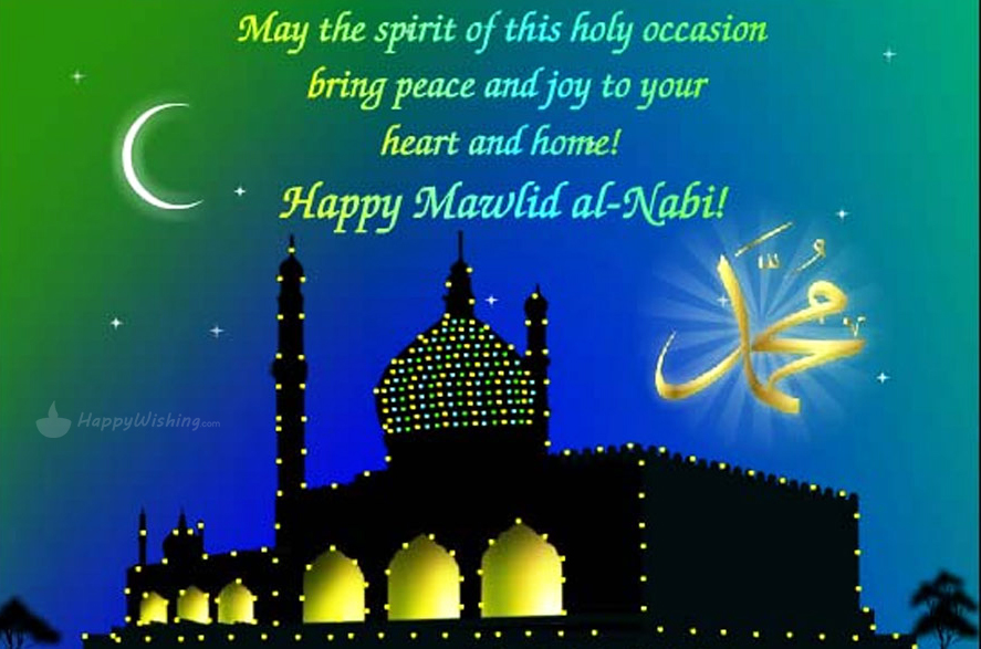 eid milad un nabi photo hd 2019