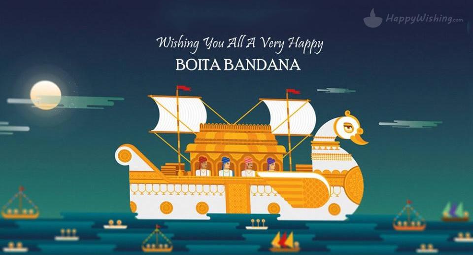 Boita Bandana Divasa in Odisha