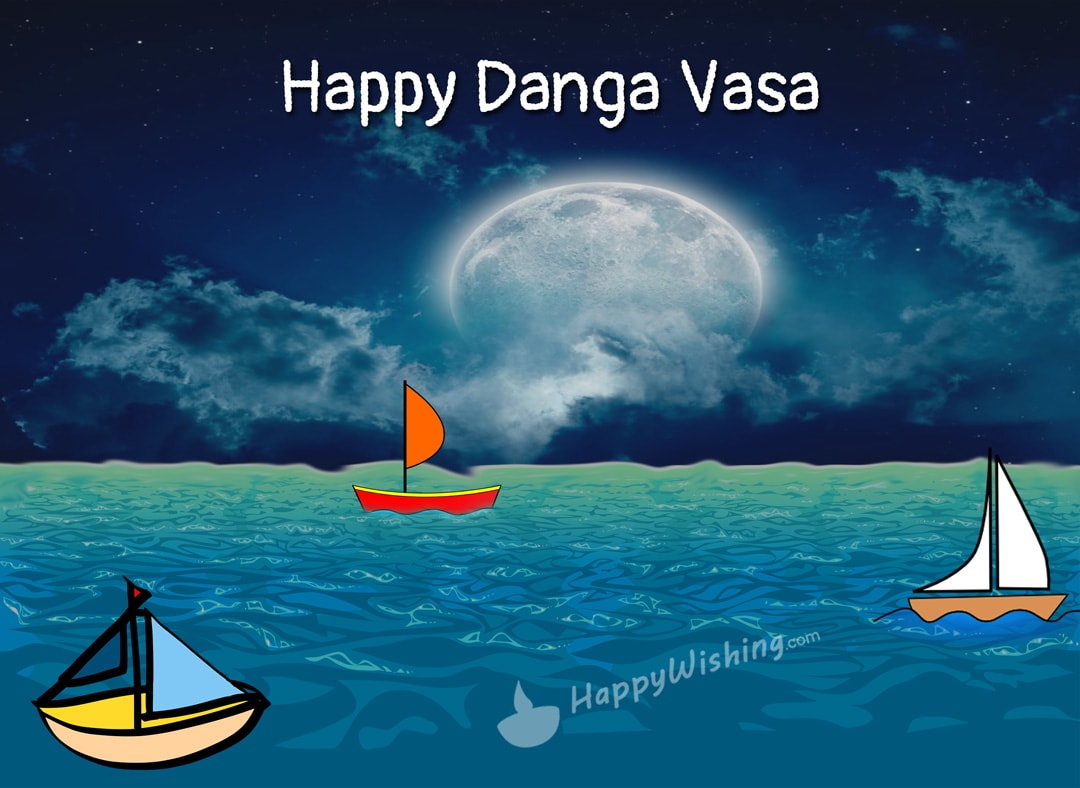 Happy Danga Vasa Images 2018