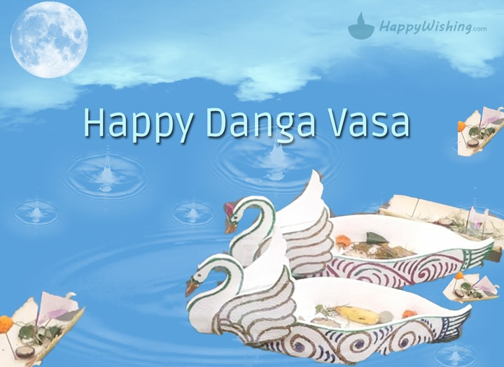 Happy-Danga-vasa-2018-wallpapers