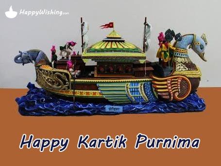 Kartika Purnima 2018