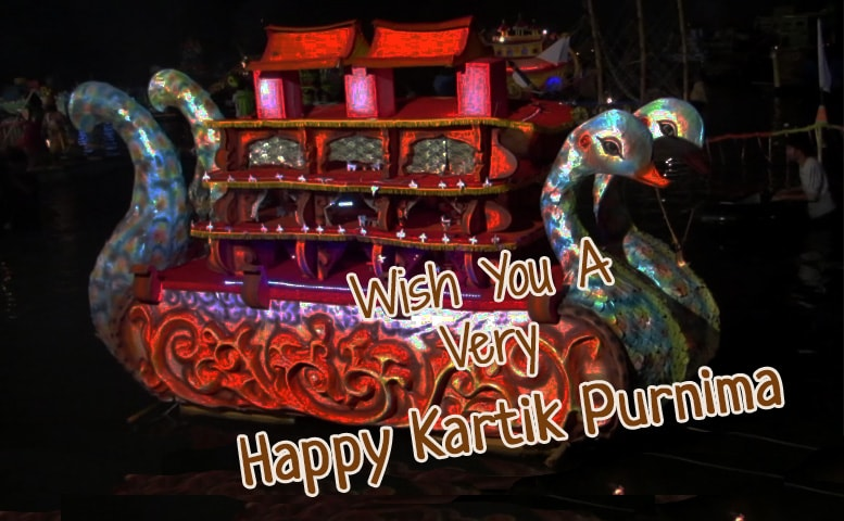 Wishes for Kartika Poornima