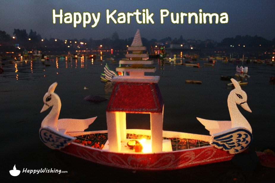 Wish You A Happy Kartik Purnima