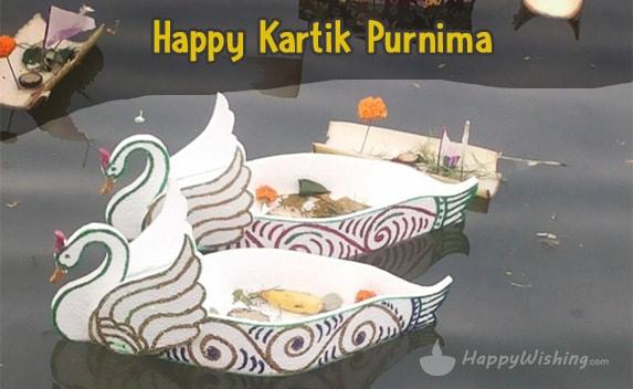Kartika Poornimara Subechha